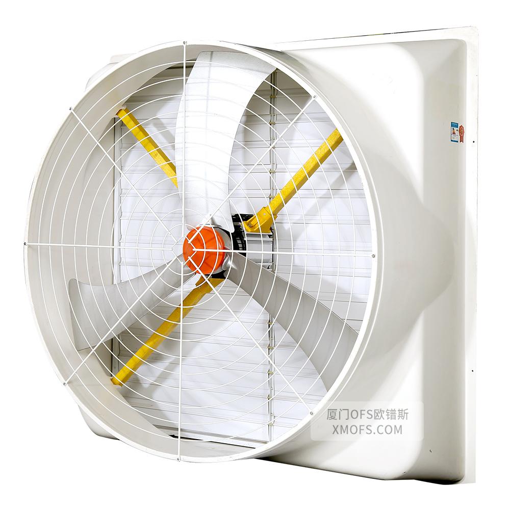 智能工程版玻璃钢负压风机(铝合金3叶片)