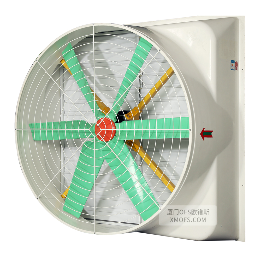 通用调速版玻璃钢负压风机(玻璃钢6叶片)